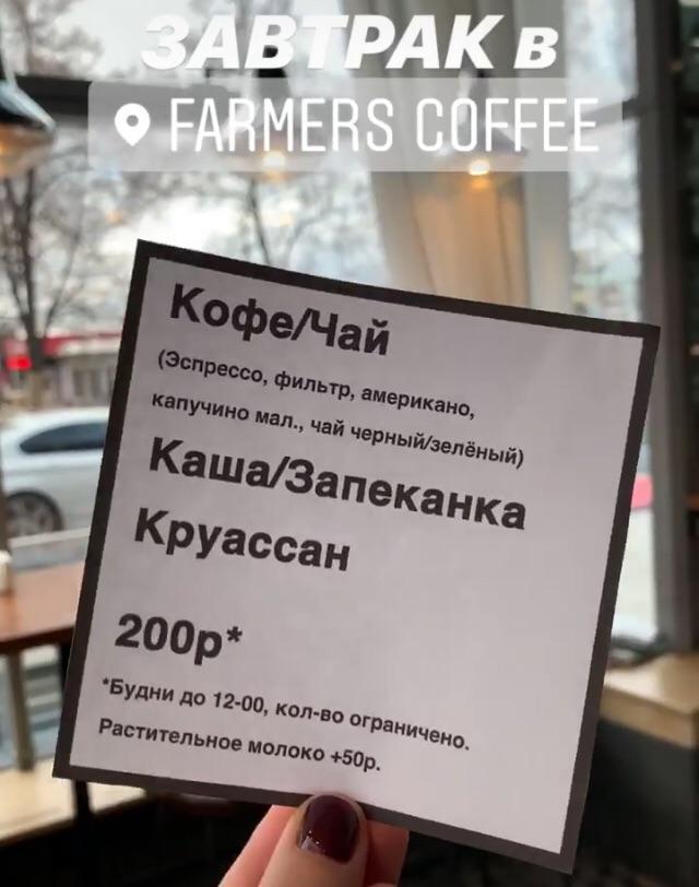 ТОП-7 мест для ранних завтраков в Перми